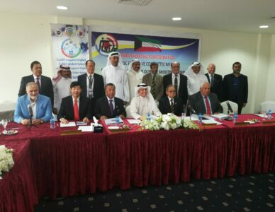 ASC 27th Executive Committee Meeting