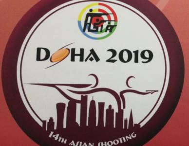 14th Asian Shooting Championship, 2019 Qatar