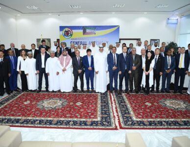 ASC General Assembly 2019 - Kuwait