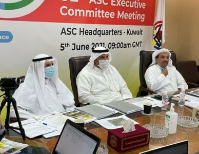 32nd ASC Executive Committee Meeting Via Zoom