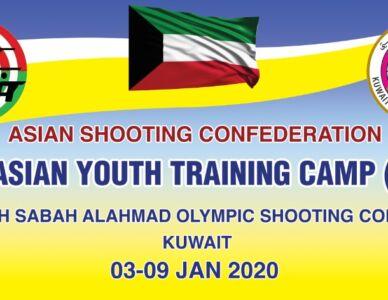08th ASC Youth Training Camp (Trap) 2020 - Kuwait
