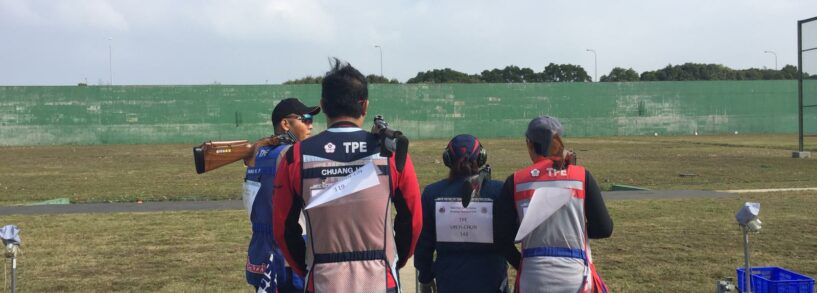 First Online Asian Championship (TPE)