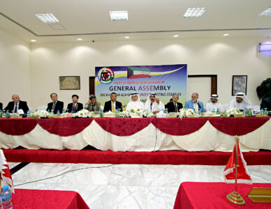 ASC General Assembly-2018