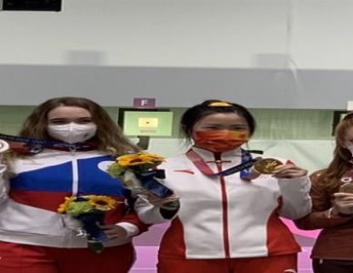 Tokyo Olympic Games 2020 10m Air Rifle Women-Results