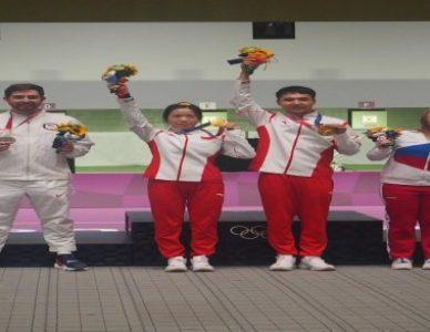 Olympic Games Tokyo 2020 - 10m Air Rifle Mixed Team