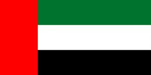 UAE - UNITED ARAB EMIRATES