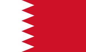 BRN - BAHRAIN