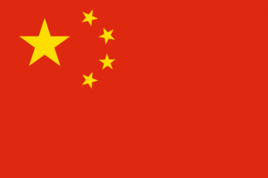 CHN - PEOPLE'S REPUBLIC OF CHINA
