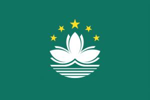 MAC - MACAU, CHINA